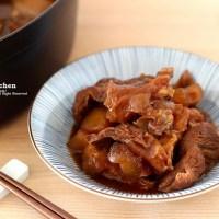 蘿蔔燜牛筋腩(附食譜)