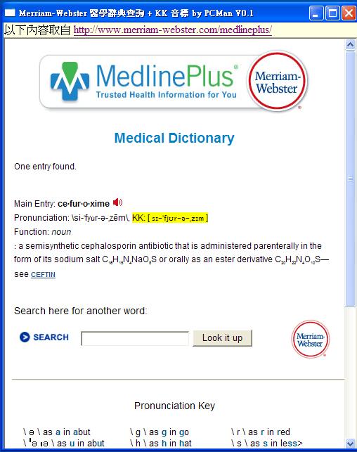 PCMan's Blog: [分享] 學習正確醫學英文發音的好工具