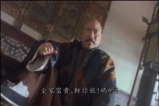 彼此不要羨慕: [電影] 方世玉(功夫皇帝方世玉)
