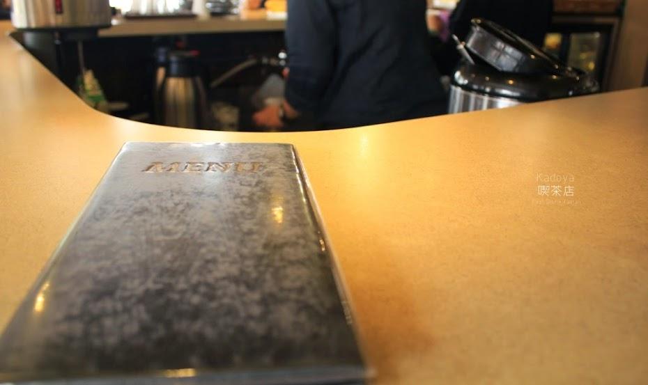 台南東區咖啡館,Kadoya喫茶店-3