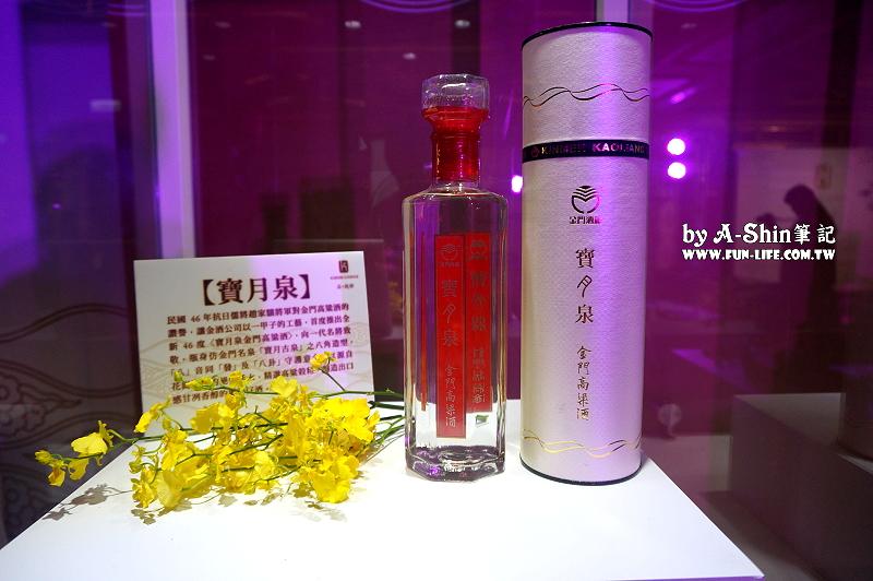 金酒品酒會,品‧純粹KURISM11