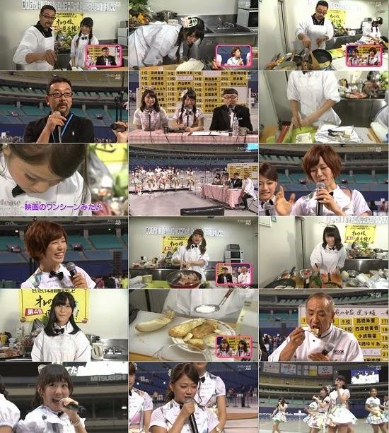 (TV-Variety)(720p) AKB48 ネ申テレビ シーズン17 ep08 141228