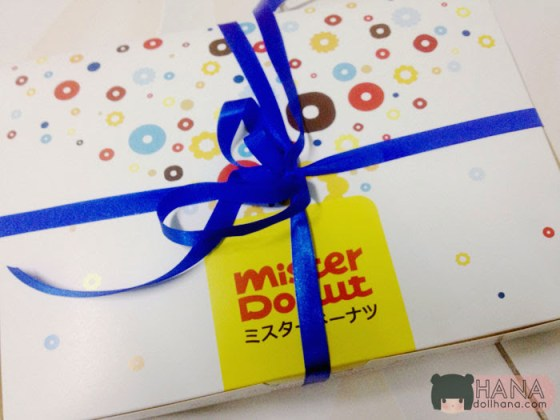 MISTER DONUT COOKIE BUTTER COLLECTION
