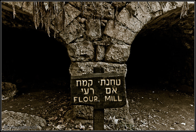 Одно фото / Израиль, Баниас