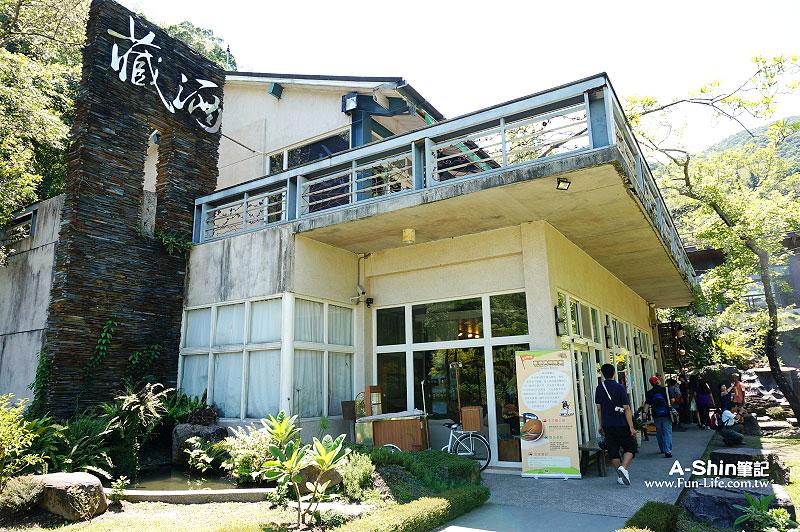 宜蘭頭城農場-無菜單料理餐廳-藏酒酒莊6