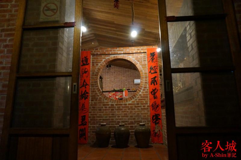 客人城茶棧 歡迎來到客人城茶棧,無菜單料理餐廳,傳統與創新的融合交織,用餐也可以是一門藝術!