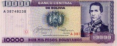 Uang Mancanegara  Amerika Latin