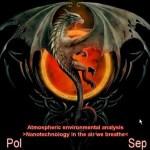 Profilbild von Pol Septentrio