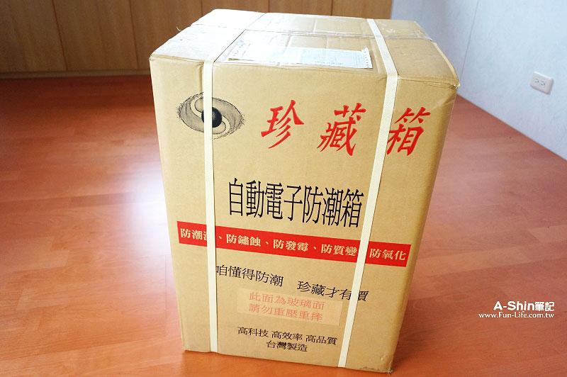 珍藏箱微電腦數位防潮箱1