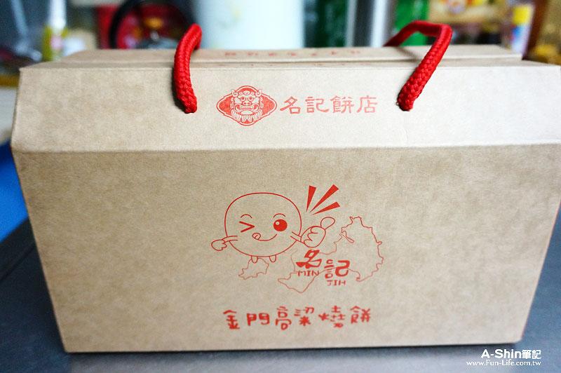 金門名記高粱燒餅1