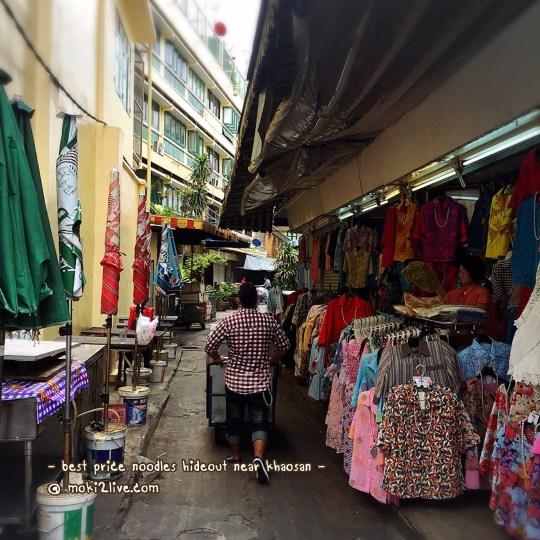 ร้านบะหมี่ ลึกลับ ถนนข้าวสาร ทางเข้าจากถนนตานี