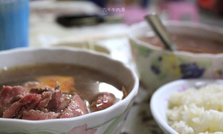 台南早餐,六千牛肉湯-4