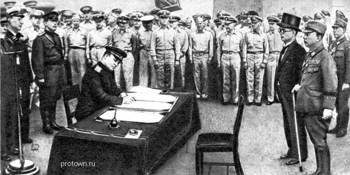 человек, подписавший от имени СССР