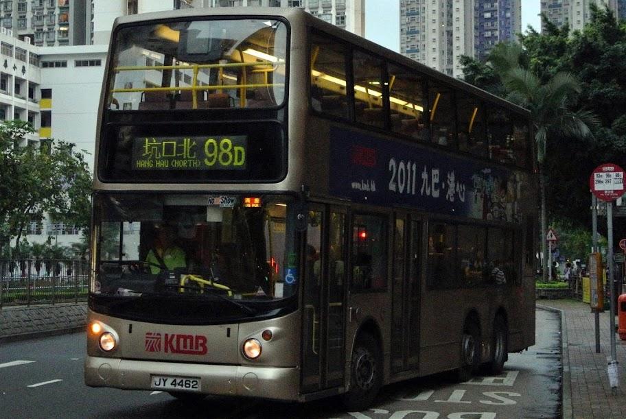 [純記錄]短短地行98D - 巴士相片分享區 (B3) - hkitalk.net - Powered by Discuz!