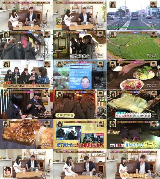 (TV-Variety)(720p) HKT48のおでかけ! ep108 150318
