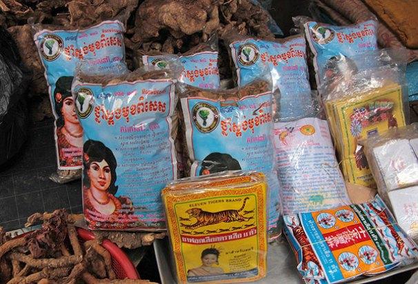 khmer voodoo medicine