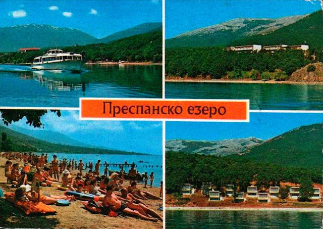 resen postcard old 5 - Resen Macedonia - Old Photos