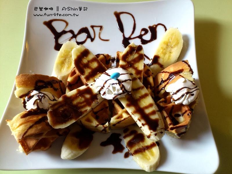 巴登咖啡 大墩店 巧克力香蕉鬆餅 80元/份