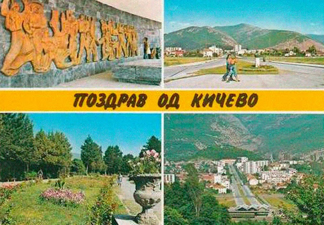 kicevo postcard 6 - Kicevo Macedonia Old Photos