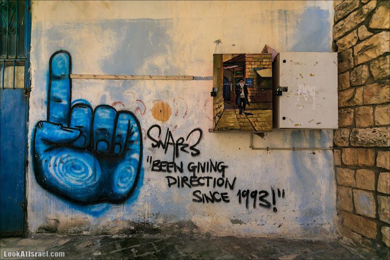 Граффити НЕ Тель Авива