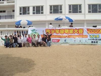 YIC 2008 Final Round