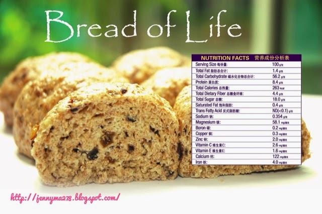 生命面包-Bread of Life - 珍妮寶貝  </p>  </article>        <small>                 <a href=