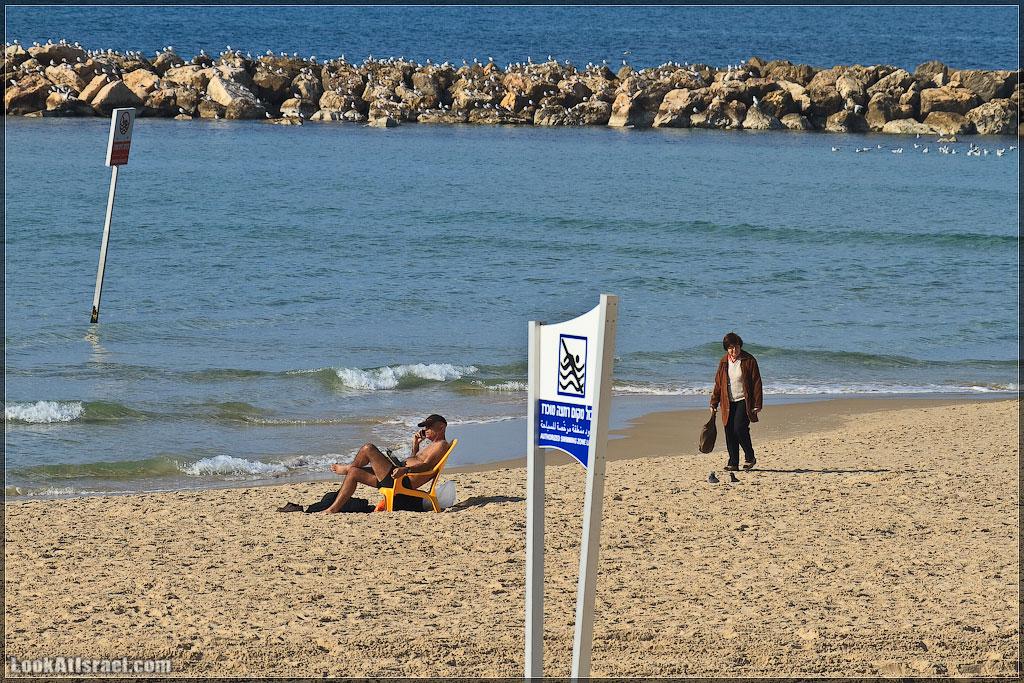 """Cold"" winter on Tel Aviv beach | חורף חזק בחופי תל אביב"