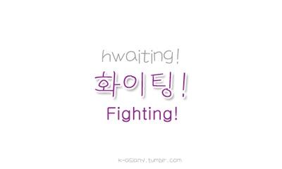 Adventure in korea: كلمات كوريه