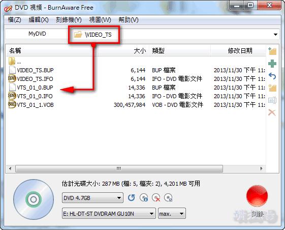 Free Video to DVD Converter § 如何將影片檔轉檔成DVD格式並燒錄 - 靖.技場