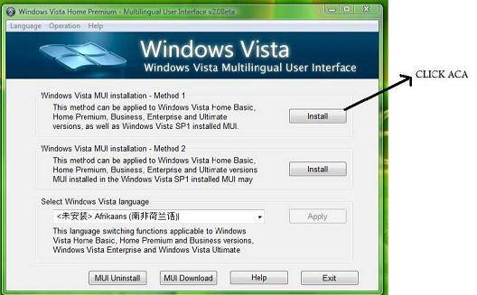 Programa Para Quitar Windows Vista Pirata