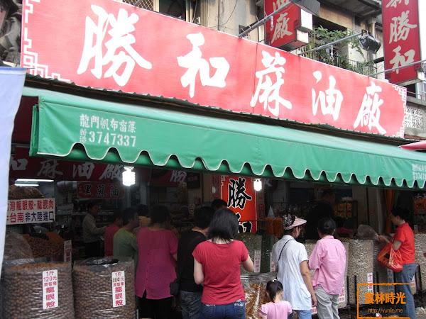 北港-勝和麻油廠的花生 高人氣可試吃   雲林時光YunlinMe生活旅遊