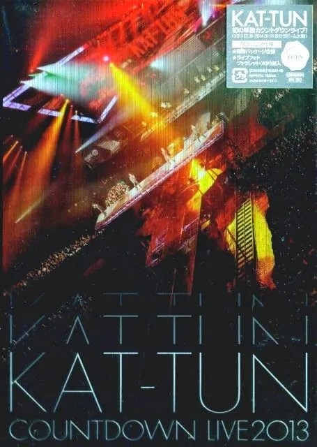 [DVDISO] KAT-TUN – KAT-TUN COUNTDOWN LIVE 2013 (Download)[2014.05.14]