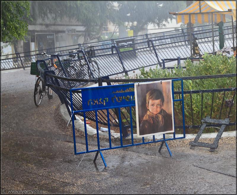 Одно фото / Израиль, Тель Авив в дожде