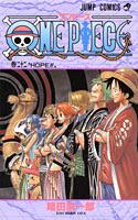 One Piece Manga Tomo 22