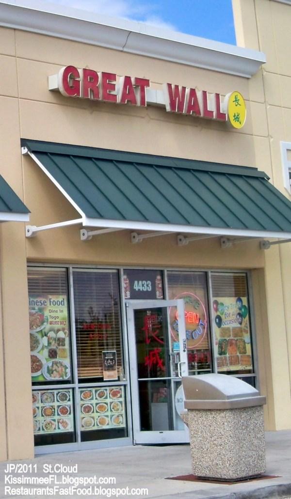 Restaurant Fast Food Menu Mcdonald' Dq Bk Hamburger Pizza