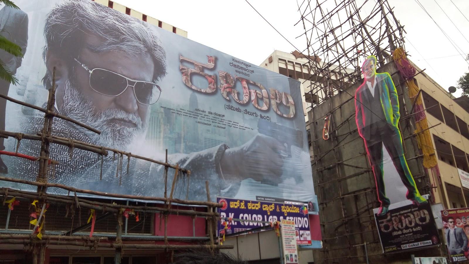 images Bookmyshow Narthaki Theater kapali theatre in bangalore movie