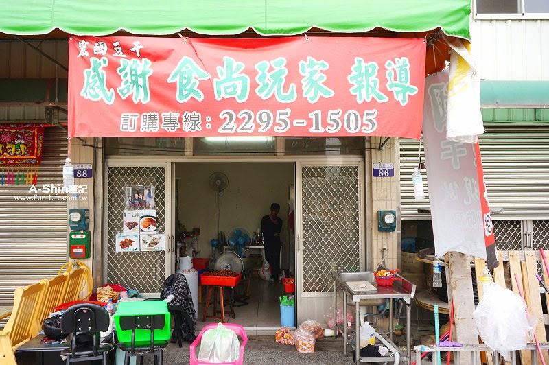 宏國極品特製豆干-2