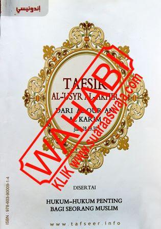 Buku-Tafsir-al-Usyr-al-Akhir-dan-Hukum-Hukum-Penting-Bagi-Seorang-Muslim