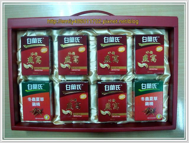 送給自己的新年禮物【白蘭氏冰糖燕窩禮盒】 @ Emily的異想世界 :: 痞客邦
