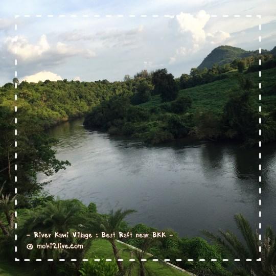 วิวคุ้งแม่น้ำแคว ริเวอร์แคววิลเลจ