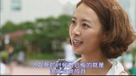 [韓劇] 女人的香氣 @ 紫熊部屋 :: 痞客邦