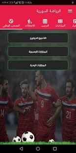 com.mdk.syriasport