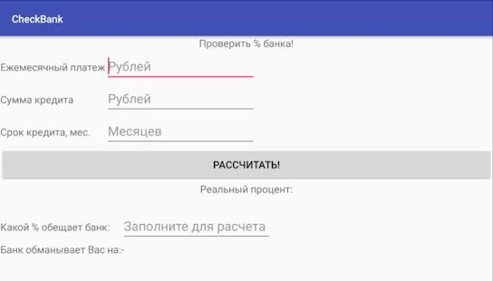 ru.img.icalk