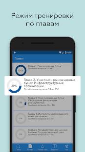 fsfrexam.ru.fsfr2