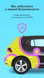 club.vezuha.app