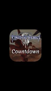 com.paldsoft.countdownofkingdomhearts3