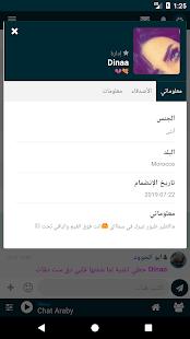 com.arabychat