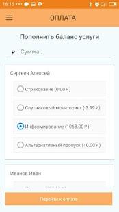com.cybermobile