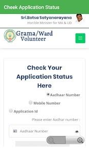 io.kodular.educationsanvi.Volunteerstatus
