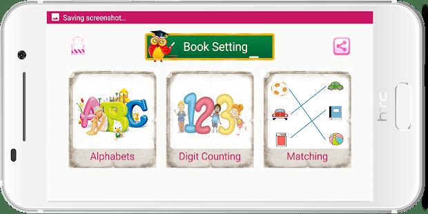 com.pakvote.customabcbook